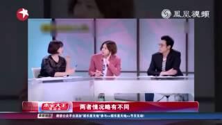 吴亦凡解约后续:金希澈斥责 未来去向未定 thumbnail