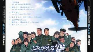 This is a the ending to Rescue Wings by Hironobu Kageyama from JAM ...