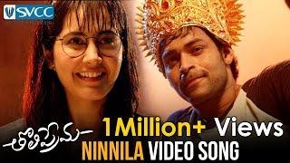 Tholi Prema 2018 Movie Songs   Ninnila Video Song   Varun Tej   Raashi Khanna   Thaman S