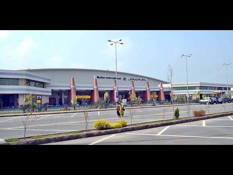 Multan City and Airport Pakistan 2016 HD land of sufis
