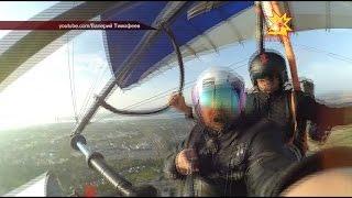 Погиб известный летчик-любитель Валерий Тимофеев
