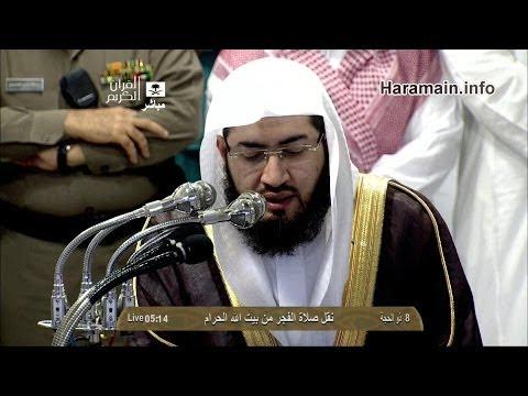 Ihram  Makkah Fajr 8th Dul Hijjah 1434-2013 Sheikh Baleela