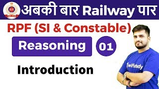 12:00 PM - RPF SI & Constable 2018 | Reasoning by Deepak Sir | Introduction