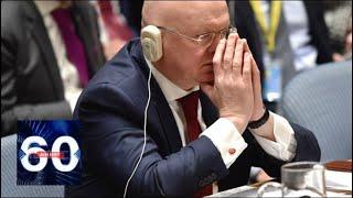 Совбез ООН не принял резолюцию России по Дамаску. 60 минут