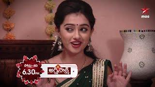 సమ్మగుందా 😀😀   #AgniSakshi Today at 6:30 PM on Star Maa