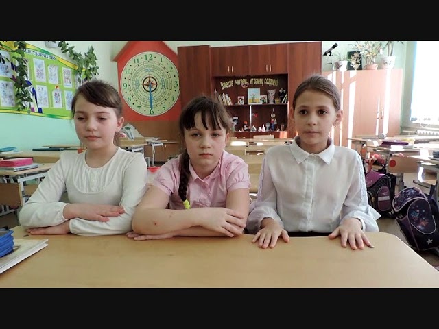 """Изображение предпросмотра прочтения – «Учащиеся 2""""А""""» читают произведение «Всё то, что в жизни происходит с нами» Ю.Вэллы"""