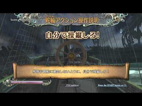 Deadstorm Pirates (PS3/JP) - 1 credit ALL  /  デッドストームパイレーツ PS3版 1コインクリア