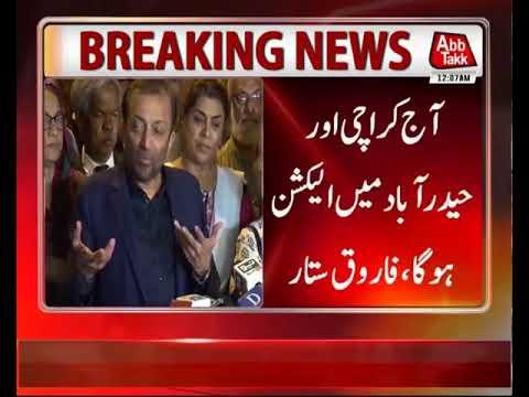 Sattar Addressing Media in Karachi