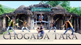 CHOGADA TARA | DARSHAN RAVAL | LOVEYATRI |BOLLYWOOD GARBA DANCE | Salman khan