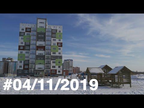 Новосибирск | Ремонт в квартире | Месяц вдали от Никитки
