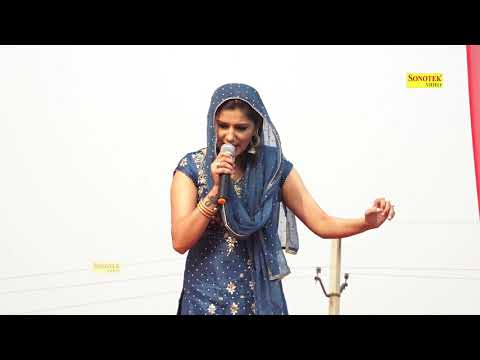 Malan Padge Marad I Sapna Chaudhary New Ragni  In Modinagar  It's A Very Nice Ragni Of Sapna