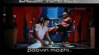 mozhi - kaatrin mozhi with lyrics