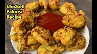 Chicken Pakora Recipe / How To Make Chicken Pakora By Yasmin's Cooking (Ramadan Recipe)