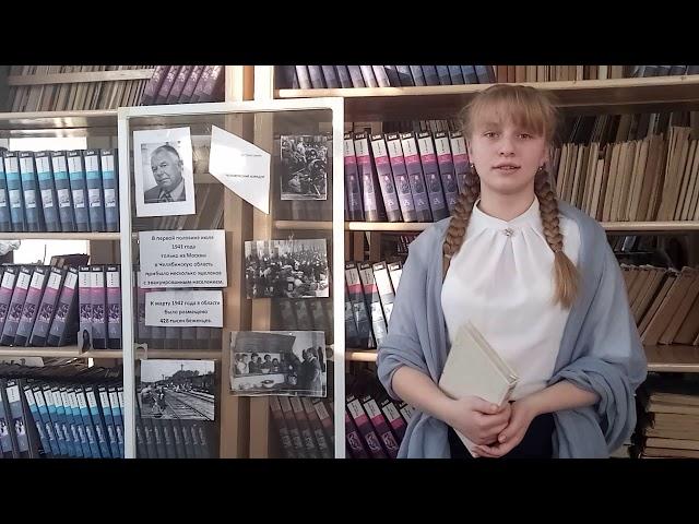 Изображение предпросмотра прочтения – ВикторияШуколюкова читает произведение «Человеческий коридор» А.И.Приставкина