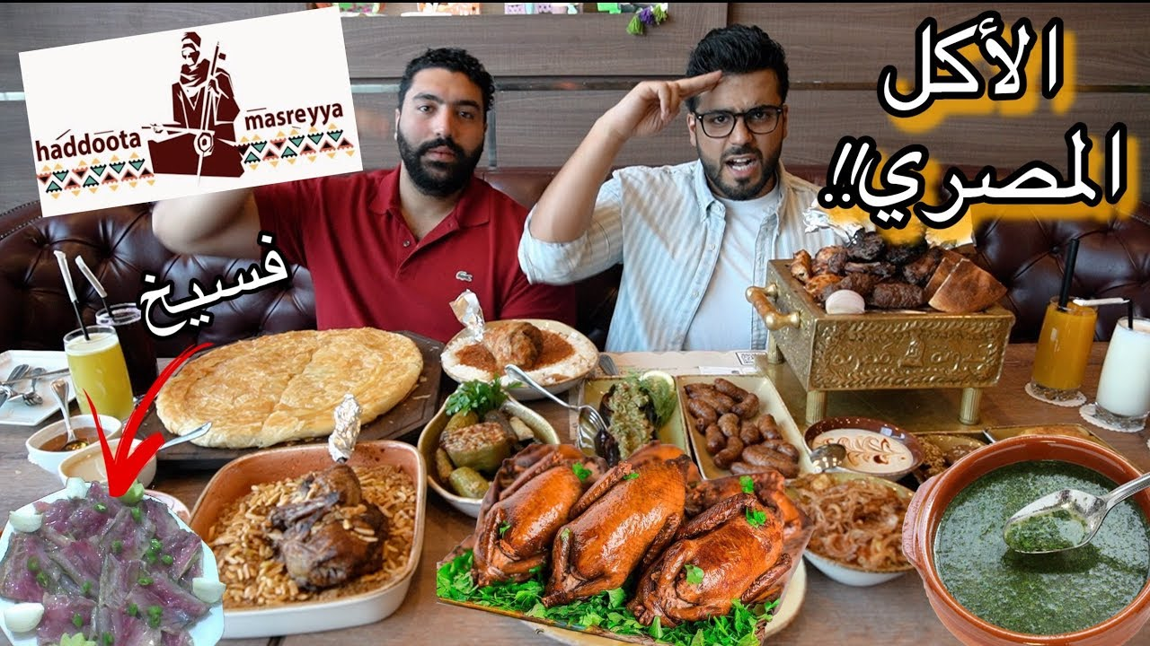 مطعم حدوتة مصريه فى جورجيا تبليسى حلال Egyptian Story Restaurant