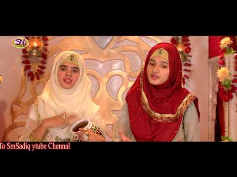 AQAA MERA SOHNA TE SOHNAY SOHNAY NAIN NEW OFFICIAL VIDEO SABA QADRI