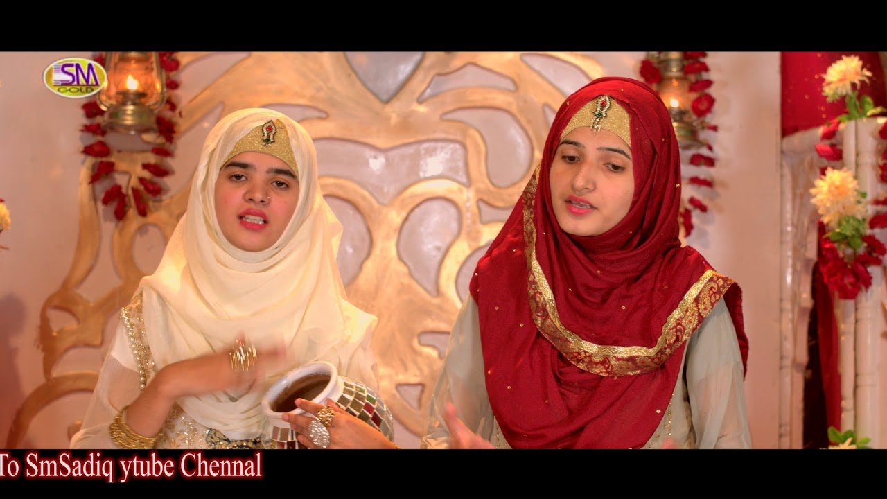 Download AQAA MERA SOHNA TE SOHNAY SOHNAY NAIN NEW OFFICIAL VIDEO SABA QADRI