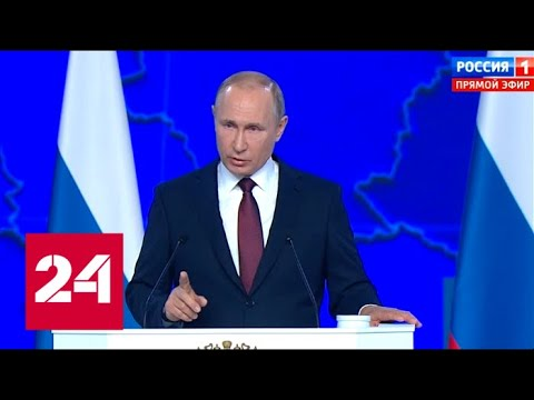 Путин рассказал, как Россия ответит на размещение ракет США в Европе. 60 минут от 20.02.19