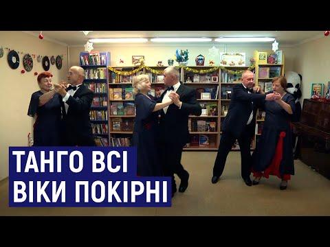 Суспільне Житомир: Житомирський танцювальний клуб