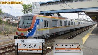 【気まぐれ撮影2021】#009 東京メトロ17000系17106F甲種輸送