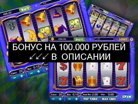 Магия денег играть без регистрации