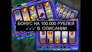 [Ищи Бонус В Описании ] Игровые Автоматы Играть | Клуб Вулкан Онлайн Игровые Автоматы