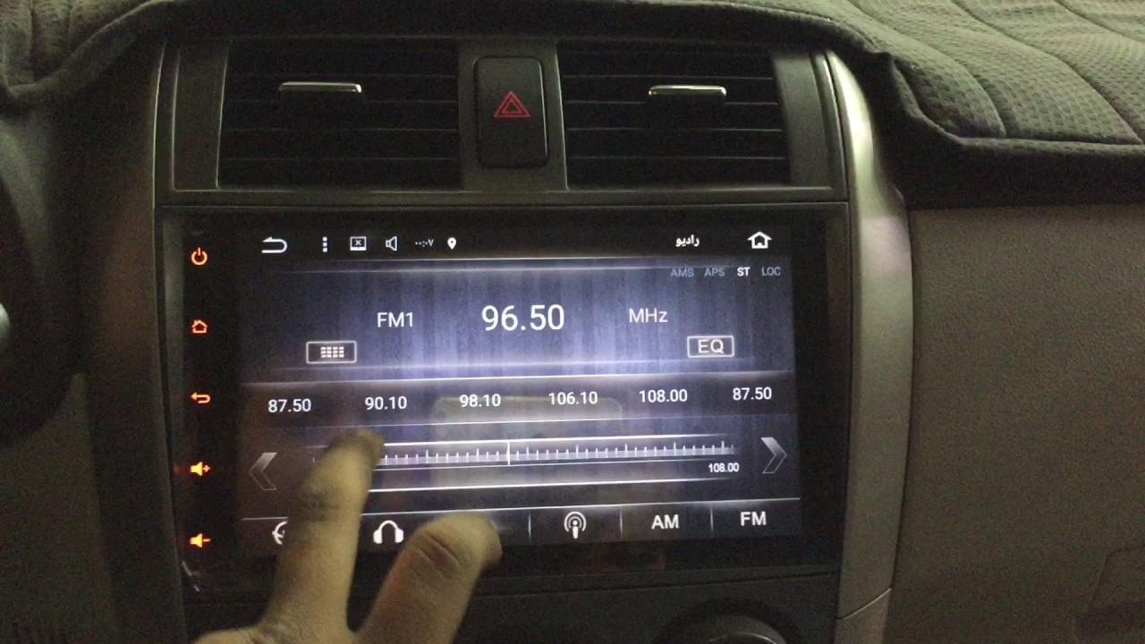 شاشة كورولا 2007 2013 نظام اندرويد من شركة C9 Youtube