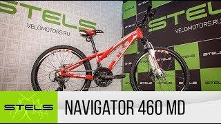 Обзор подросткового велосипеда STELS Navigator 460 MD