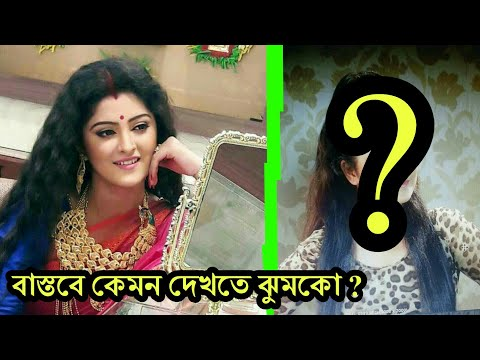 Bengali Tele Serial Jarowar Jhumko Actress Sweta Bhattacharya No Makup Look Photos