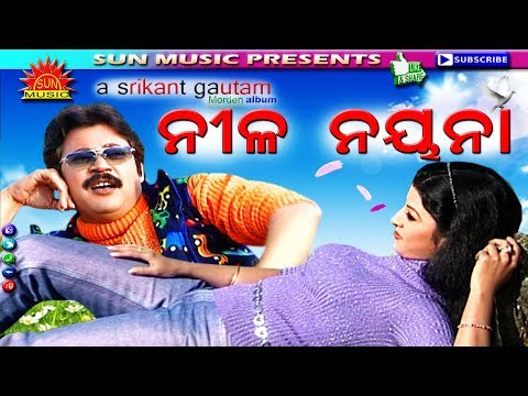 Nila Nayana ||  Super Hit Video Song || Srikant Gautam Modern Hits | Sun Music Album Hits
