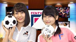 【FChan TV #13】 ...