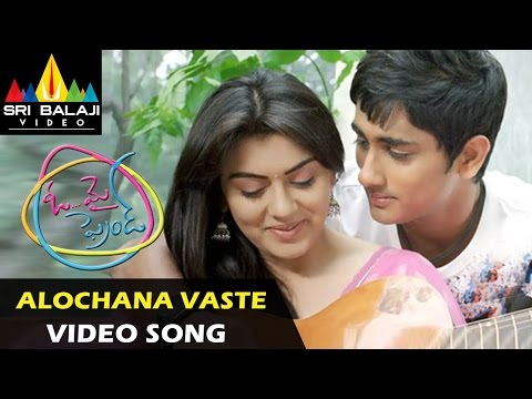 Oh My Friend Video Songs | Ho Antunnadi Video Song | Siddharth, Shruti Hassan | Sri Balaji Video