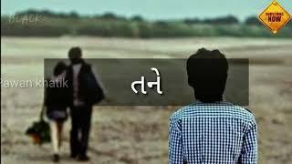 New whatsapp status song | BEWAFA TANE DUR THI SALAAM | New BEWAFA Gujarati Song 2018 | jignesh kavi