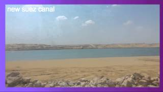 Archive new Suez Canal: April 5, 2015