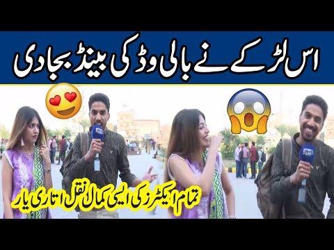 Pakistani Boy Mimics Indian Actors - Roasts Bollywood