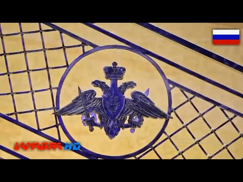 National Defense Management Center - The Heart of the Russian Army