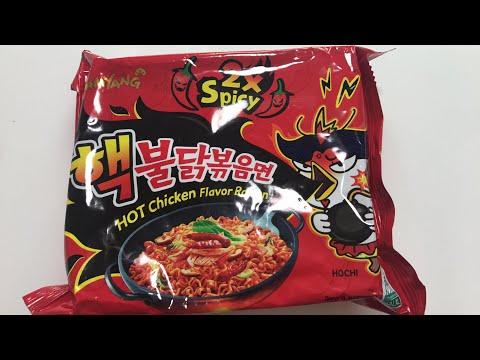 Nuclear 2X Spicy Ramen Noodles Challenge LIVESTREAM