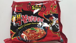 super spicy food