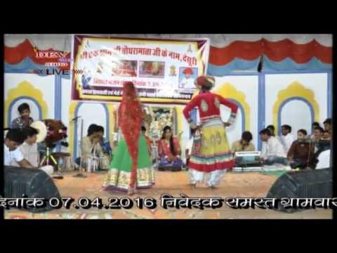 Kaluram Biharniya | choudhara MATA Live Desuri | New Rajasthani  Bhajan 2017 | Marwadi  Bhajan