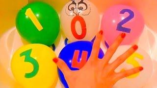 Семья Пальчиков Учим Цифры 0-5 Цвета Лопаем Шарики Finger family Learning Colours Numbers ChildrenTV