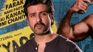 Harman Baweja invites you to check out the official trailer of 'Dishkiyaoon' on Youtube.com/ErosNow