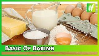 Basic Baking Skills | Sahiba Kohli |#fame food