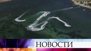 В Севастополе проходит фестиваль «Крымская волна».