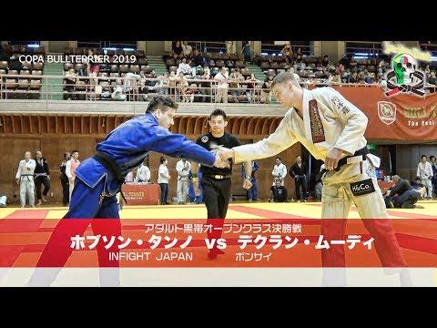 Jiu Jitsu Priest #379 COPA BULLTERRIER 2019 part.1【ブラジリアン柔術専門番組 柔術プリースト】