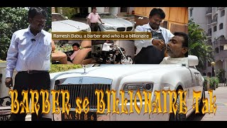 Barber se Billionaire Tak- Hindi Audio inspirational story