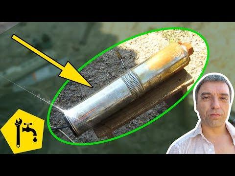 ✅ Как подключить погружной насос для воды в скважину / Ремонт сантехники