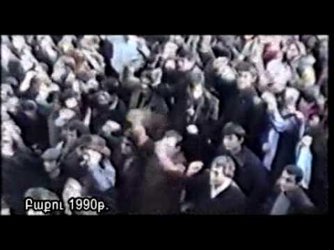An Ordinary Genocide, Baku January 1990 Part 1
