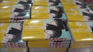 君に届け (27) 椎名軽穂 (マーガレットコミックス) 2010年9月25日公開 ...