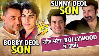 Sunny Deol Son Karan Deol Vs Bobby Deol Son Aryaman Deol   Bollywood New Entry Of Starkids