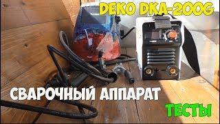 Сварочный инвертор на 200А DEKO DKA-200G! Обзор и тест!